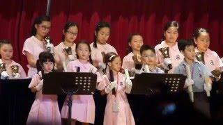 太古小學綜藝匯演 2015-2016 - 手鈴隊表演