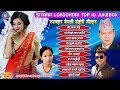 Superhit Lok Dohori Songs//New Lok Dohori Jukebox//Best of Bishnu Majhi/Badri Pangeni/Ramji Khand