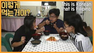 필리핀 사람들은 모르는 국밥집 스타일의 배추겉절이와 녹…