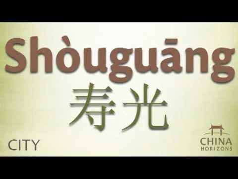 Shouguang, Shandong