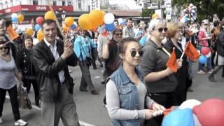 Симферополь, Первомай, Демонстрация 2015(Небольшой репортаж с празднования 1 мая в Симферополе в 2015 году. Сайт