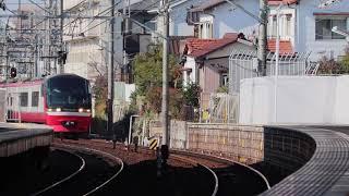 【名鉄名古屋本線】1200系  快速特急 豊橋行  中京競馬場前駅通過