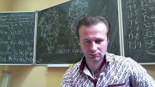 Прямой эфир ПРАКТИЧЕСКАЯ КАББАЛА - ГЕМАТРИЯ /Уроки мастера IRRE
