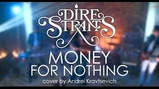 Dire Straits - Money for Nothing (cover by Andrei Kravtsevich)