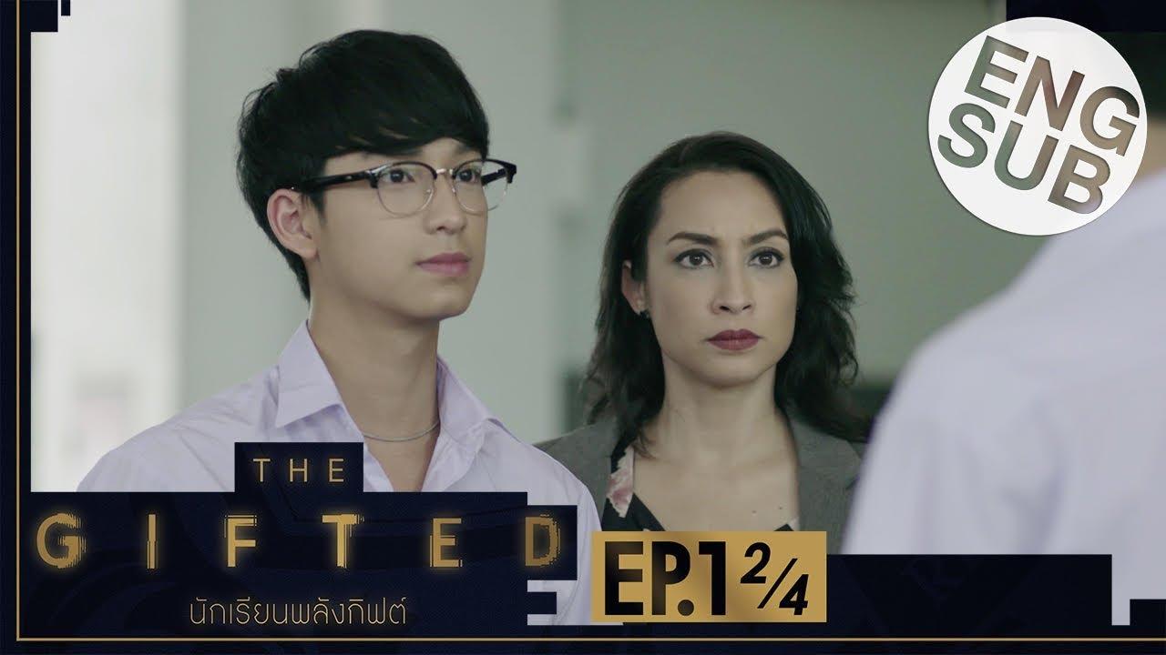 [Eng Sub] THE GIFTED นักเรียนพลังกิฟต์   EP.1 [2/4]