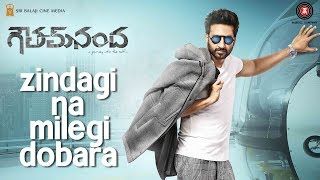 Zindagi Na Milegi Dobara - Lyrical Video | Gautam Nanda | Gopichand | Thaman S