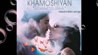 Baatein Ye Kabhi Na (Female Version)   Palak Muchhal   Khamoshiyan