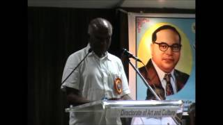 Comrade Govind Pansare Speech on Dr. Babsaheb Ambedkar in Goa