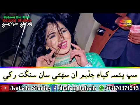 New Sad Sindhi Status | Sindhi Mehak Malik | Sindhi Whatsapp Status @Kolachi Studios
