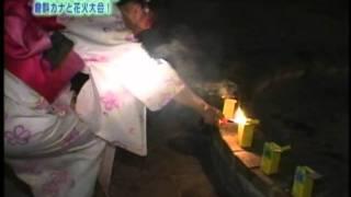 倉科カナ 天使らんまん 2006.08.23d.mpg