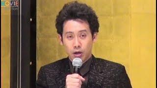 大泉洋、『探偵はBARにいる3』大ヒット舞台挨拶で一生シリーズ化宣言!