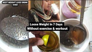 How to loose weight in just 1 week | Chia Seeds Weight Loss Drink | Chia Seeds for Weight Loss