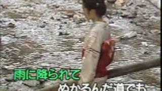 懐メロカラオケ 「川の流れのように」 原曲 ♪美空ひばり.