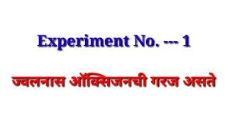Science Exhibition /Science Experiments/Simple Science Experiments