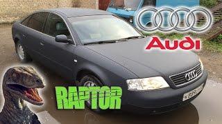Полная покраска Audi A6 в Raptor U-POL цвет Gun Metal