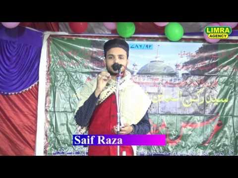 Saif Raza Wahidi Part 1 22, 2016 Mukam Dargah Shareef, Ambedkar Nagar HD India