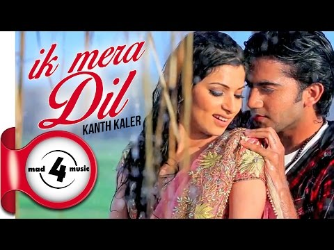 New Punjabi Songs 2014 || IK MERA DIL - KANTH KALER || Punjabi Sad Songs 2014