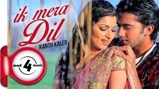 New Punjabi Songs 2014 || IK MERA DIL - KANTH KALER || Punjabi Sad Songs 2014
