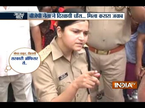 UP: Watch Verbal Spat Between Lady Police Officer and BJP Leader in Bulandshahr