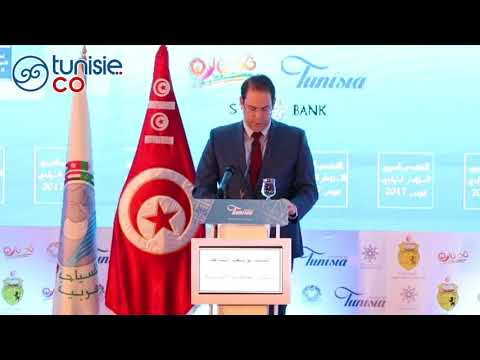 Arab Tunisian Tourism  Investment Fourm : Allocution de  M. Youssef Chahed