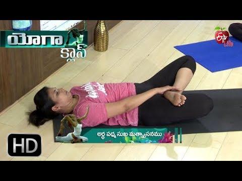yoga class  ardha padma sukha matsyasana  13 oct 2018
