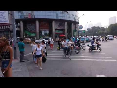 Tianjin - Tedda
