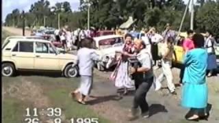 Кубанская свадьба первый день