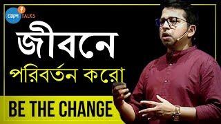 জীবন বদলানোর জন্য MNC চাকরী ছেড়ে দিয়েছি | Sujay Santra | iKure | Josh Talks Bangla