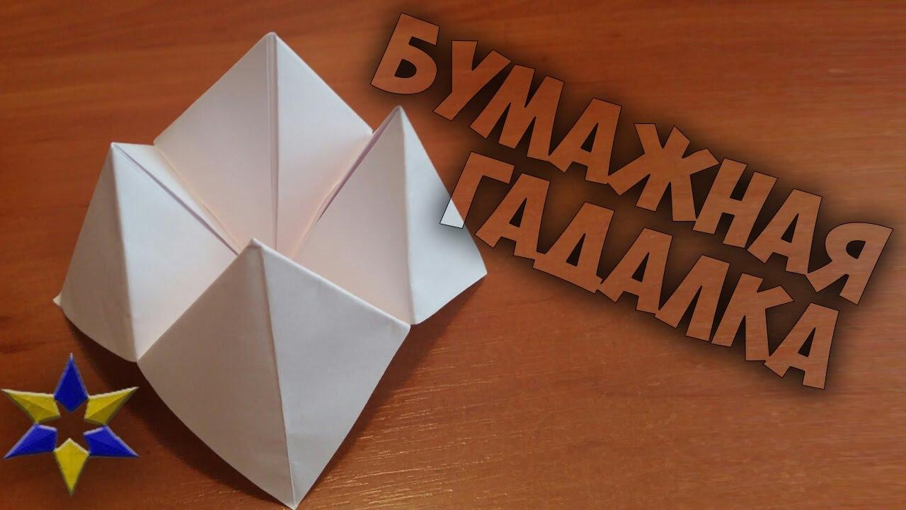 Как сделать крепче бумагу 76