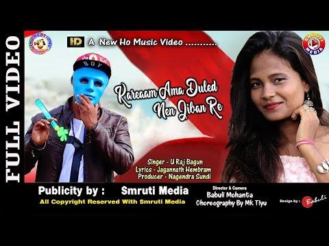 New Ho Album Video 2019 Kare Aam Ama Duled Nen Jibon Re.....