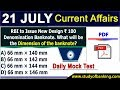 21 July 2018 Current Affairs | Daily Current Affairs | Current Affairs in English