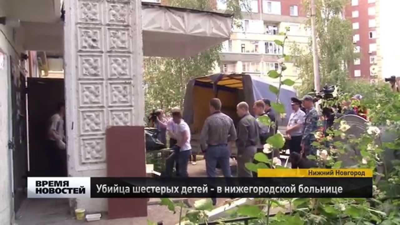 Замена транспортных карт в Нижнем Новгороде