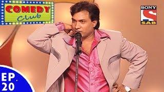 Comedy Club - Episode 20 - Hospital Special