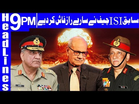 Startling revelations about Pak & India spy games - Headlines & Bulletin 9 PM - 27 May 2018 - Dunya