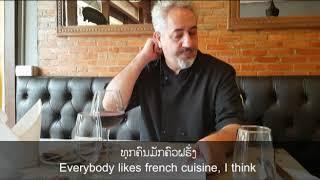 Goût de France à Vientiane: Bistro 22