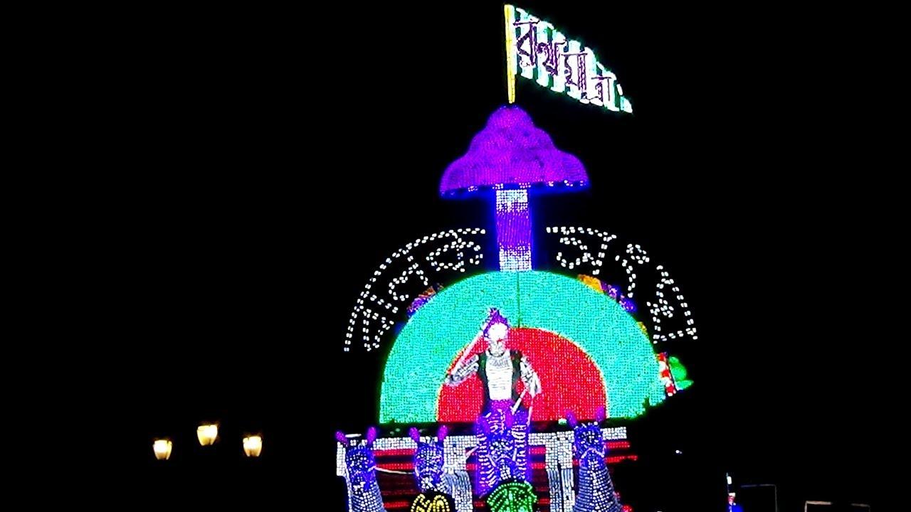 Best Decorative Lights Manufacturers In India Chandannagar Led Lighting