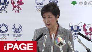 東京都・小池知事が定例会見(2019年9月27日)