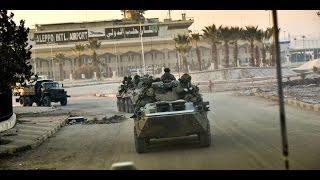 تعرف على قصة القذائف الثمانية التي عطلت رحلة نواب فرنسيين من مطار حلب الدولي ؟