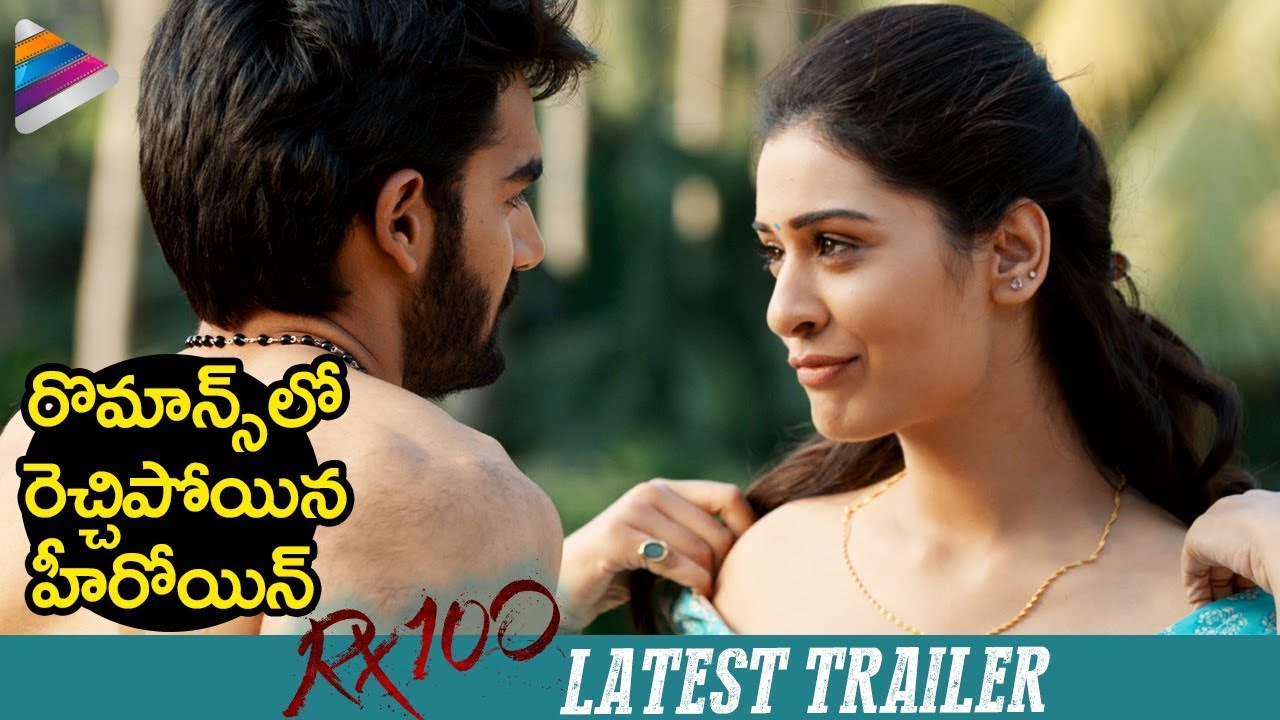 telugu wap net 2019 movies download