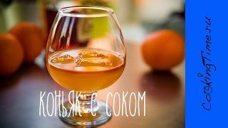видео Коктейли с водкой и апельсиновым соком