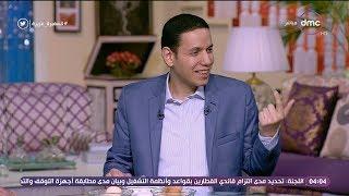 السفيرة عزيزة - د/ محمد حلمي - يوضح الفرق بين