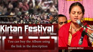Bishaka Mataji - Hare Krishna Kirtan - Track 25 - International Kirtan Festival Mumbai 2015