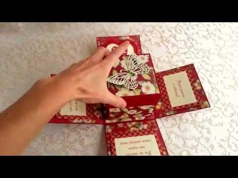"""Коробочка-сюрприз открытка """"С Днём свадьбы"""""""