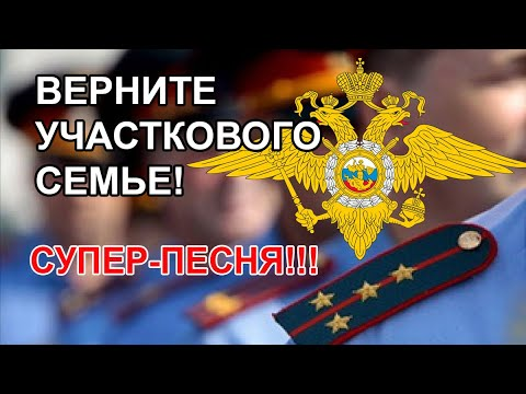 Свежий анекдот! Анекдоты про милицию! День участкового инспектора.