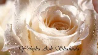 Nasheed 51: Yebgha Ash Shahada