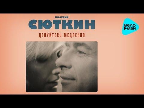 Радио Kiss FM - слушать онлайн -