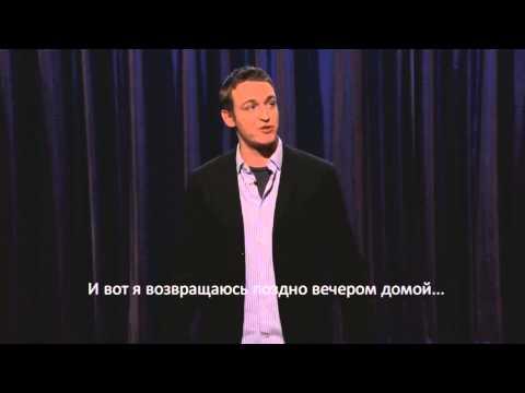 Дэн Содер. Русские - самые страшные белые