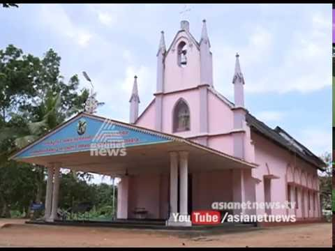 Robbery at robbery at mosque Church | FIR 10 Oct 2016