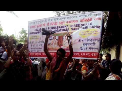 Kanchannagar, Hari chad takur