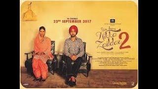 Nikka Zaildar 2 Full Movie   Ammy Virk, Sonam Bajwa  Punjabi Film  Latest Punjabi Movie 2018